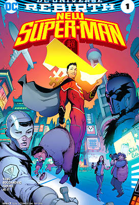 New Super-Man comic books